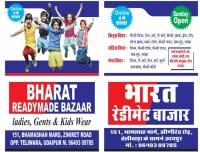 Bharat Readymade Bazar