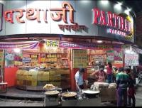 Parthaji Namkeen