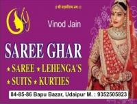 Saree Ghar